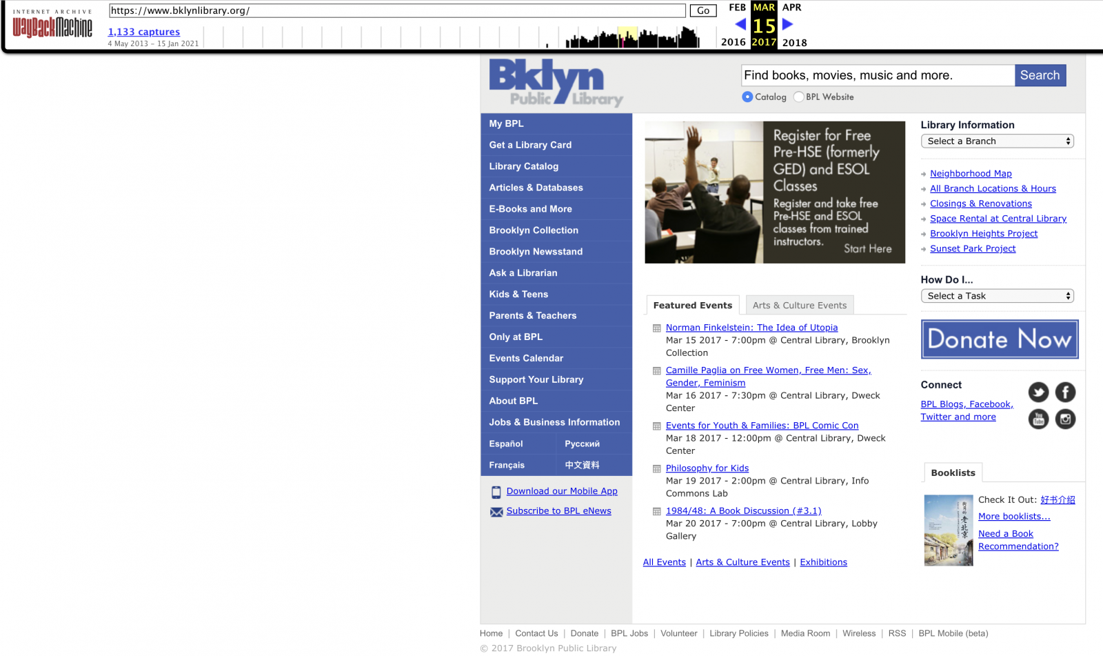 Screen shot of Brooklyn Public Library website in March 2017 via the Wayback Machine