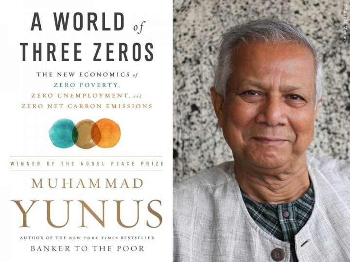 Cover of Dr. Yunus's Book