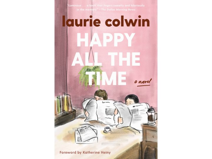 Happy All the Time by Laurie Colwin (cover design by Olivia McGiff)