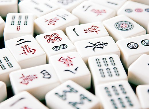American Mahjong Program