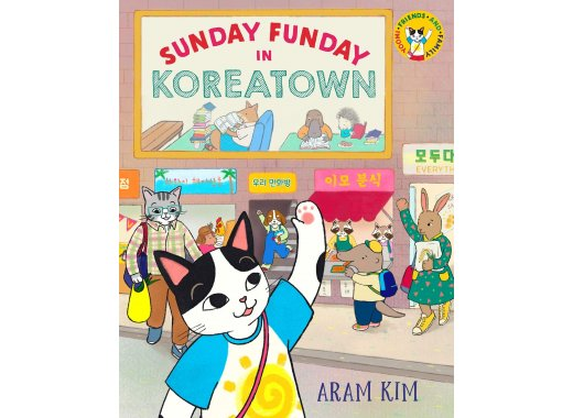 Author Reading and Activity: Sunday Funday in Koreatown