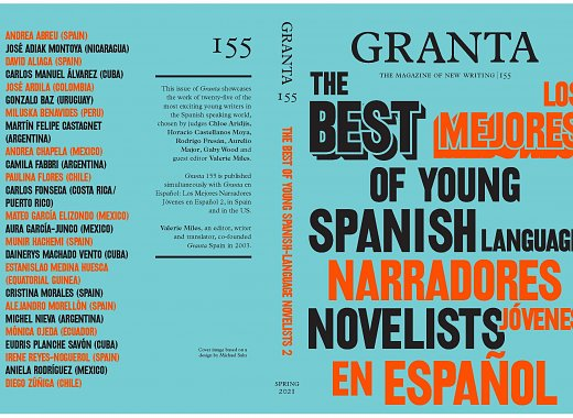 Granta's Best of Young Spanish-Language Novelists II, with Anderson Tepper