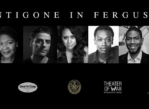 Antigone in Ferguson