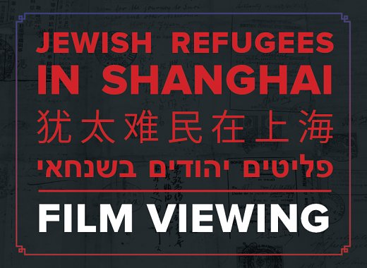 Jewish Refuges in Shanghai Exhibit