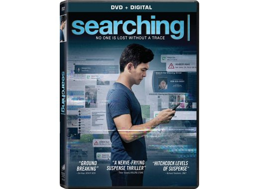 Movies @ the Library: Searching (PG-13)
