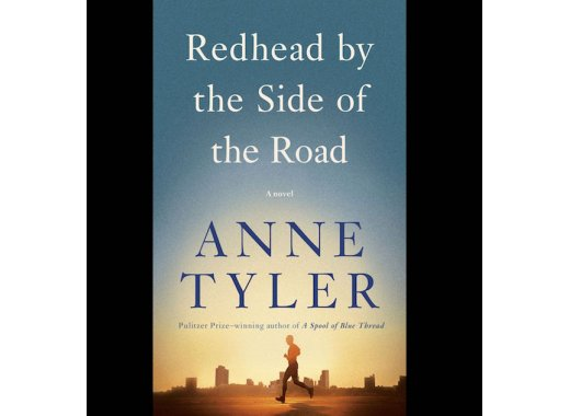 Sheepshead Bay Virtual Book Discussion: Redhead by the side of the road by Anne Tyler
