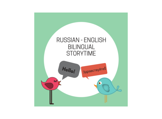 Russian Storytime
