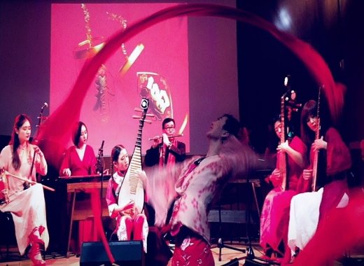 Lunar New Year Celebration with Ba Ban Chinese Music