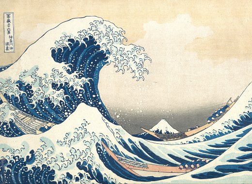 Kids Create: The Great Wave