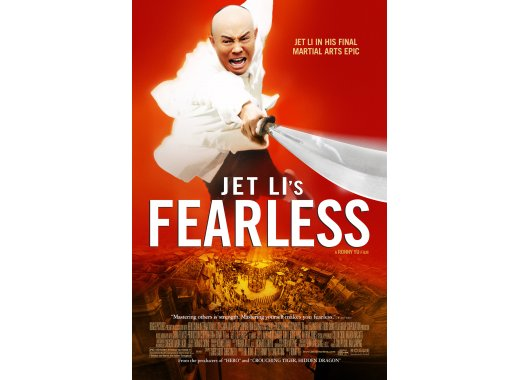 KungFu Film Festival : Fearless