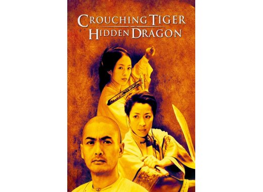 KungFu Film Festival : Crouching Tiger Hidden Dragon