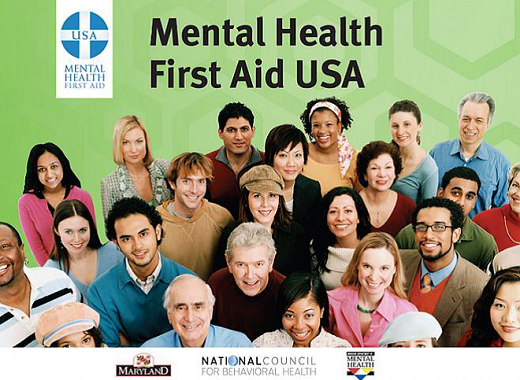 心理健康急救培訓 Mental Health First Aid