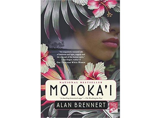 Books and Brews: Moloka'i