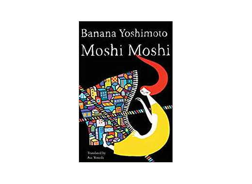 Books and Brews: Moshi Moshi