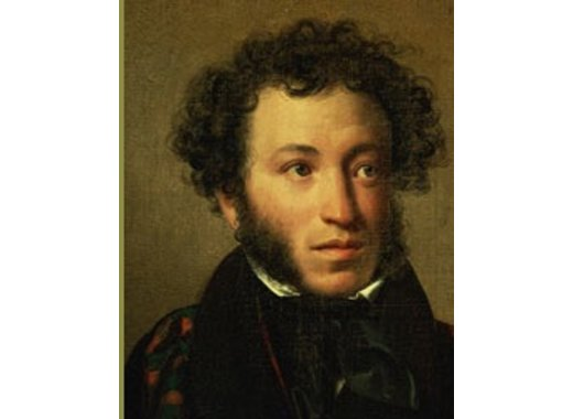 Портреты поэта / Portraits of Poet.  Anniversary of A.S. Pushkin