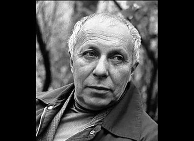 In Memory of Alexander Mezhirov: 95th Anniversary of the poet/Вечер памяти Александра Межирова: к 95-летию поэта (Program in Russian)