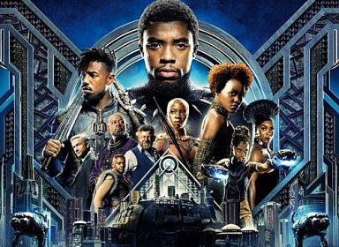 Bonus Extra Special Movies @ the Library: Black Panther!