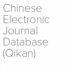 Chinese Electronic Journal Database (Qikan)